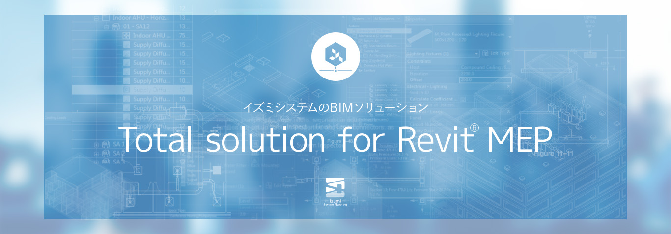 Total solution for Revit MEP